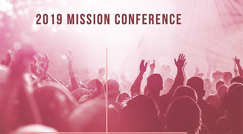 [안내] 2019 선교대회,미전도 종족 선교와 다음 세대 위한 선교