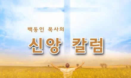 임마누엘의 희망을 노래하십시오!