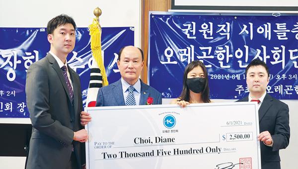 권원직 시애틀총영사 초청 간담회 성황